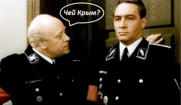 """Мюллер спрашивает Штирлица """"Чей Крым?"""" в статье самых нелепых вопросах на собеседованиях"""